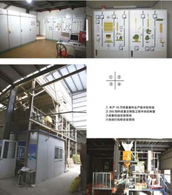 年产10万吨畜禽料生产线工程中央控制室