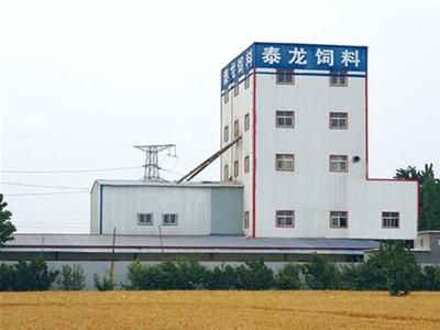 山东聊城泰龙年产10万吨畜禽料生产线